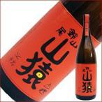山猿 麦 1.8L/1800ml/尾鈴山蒸留所/本格焼酎