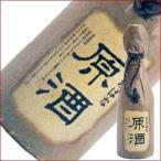 たちばな原酒 芋 720ml/黒木本店/本格焼酎