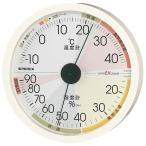 高精度UD温 湿度計