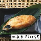 銀だら味噌漬け(1切) 原料:アメリカ産 天然