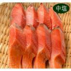 本造り紅鮭 半身(8切) 鮭 切り身 紅鮭を新潟で干し上げた伝統製法 コクのある旨味 塩鮭 ベニサケ シャケ 高級 鮭