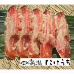 きー337【鱒(ます)粕漬け5切 1切ずつ真空】干して漬込む 越後の酒粕の香と上品な脂のトラウトサーモンの粕漬け 漬魚  鮭 切り身 冷凍保存   鮭 高級サーモン