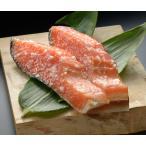 きー355【銀鮭 塩こうじ漬け3切 1切ずつ真空】干して 漬込む 銀鮭塩麹漬け 漬魚 鮭 切り身 サーモン 味噌漬け 冷凍でお届け