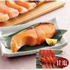 きー104 本造ります甘塩8切 トラウトサーモンを新潟で干し上げた伝統製法 鮭 お中元 冷凍食品 冷凍 魚 冷凍保存 高級 鮭 高級サーモン