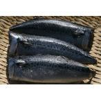 きー55【国産さば干物 半身4枚】風味のある 国産サバ 丁寧に洗い旨味を引出した 手造り 鯖 さば 干物 魚 冷凍保存 お中元 冷凍食品 冷凍 魚 高級干物