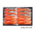 SK50【鮭づくし詰合せ】新潟 お中元  佐渡産ふっくら銀鮭 紅鮭 鮭 鱒 ギフト サーモン 鮭切り身 鮭 北海道 鮭 冷凍保存 のし対応 高級ギフト