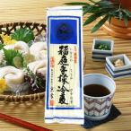 稲庭手揉冷麦(200g×10袋入り)