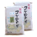 【玄米】新潟県産 コシヒカリ[棚田米]栃尾半蔵金・東谷地区限定 10kg(5kg×2個)【本州 送料無料】