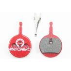 【即納】MicrOHERO製 スラム(SRAM) エイヴィッド(AVID) BB5 PROMAX DSK-720用 ディスクブレーキパッド レジンパッド