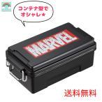 ワケあり 仕切りにたわみあり マーベル Marvel ロゴ スター ブラック 黒 弁当箱 日本製 PCTN5 スケーター コンテナ ランチボックス 500ml 4973307428111