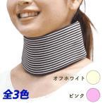 ソフト頚椎カラー コルセット