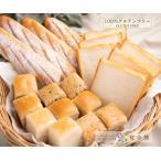 グルテンフリー パン 詰め合わせ 送料無料 米粉パン 7大アレルゲン(小麦,卵,乳,そば,落花生,えび,かに)不使用セット