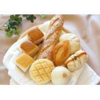 グルテンフリー パン 米粉パンお試しセット(1)