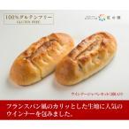 フランスパン風のカリッとした生地に人気のウインナーを包みました。  名称:ウインナージャパンセット(3個入り) 原材料名:米...