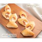 グルテンフリー パン 米粉パン ベーコンネギエピセット(3個入り)