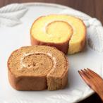 たまごロールケーキ 2本セット【商品引換券】【即納商品】
