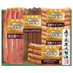 【説明文】 雄大な北海道で手間ひま惜しまず、昔ながらの直下式炭火製法でお肉の旨みを最大限に引き出して仕上げた、ベーコン・...