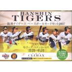 ■セール■阪神タイガース 2007年ペナントレース激闘の記録?THE CLIMAX?