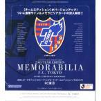 ■セール■サッカー 2005 Jリーグチームエディション・メモラビリア FC東京