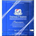 ■セール■2006 Jリーグ チームエディション高級版 横浜F・マリノス