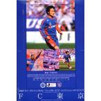 ■セール■2007 Jリーグ チームエディション・メモラビリア FC東京