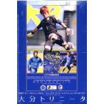 ■セール■2007 Jリーグ チームエディション・メモラビリア 大分トリニータ