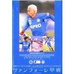 ■セール■2007 Jリーグ チームエディション・メモラビリア ヴァンフォーレ甲府