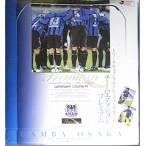 ■セール■ガンバ大阪 2007 Jリーグオフィシャルトレーディングカード チームエディション・プレミアム