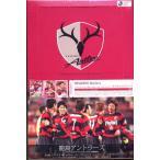 ■セール■2008 Jリーグ チームエディション・メモラビリア 鹿島アントラーズ