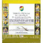 ■セール■ジェフユナイテッド千葉 2008 Jリーグオフィシャルトレーディングカード チームエディション・プレミアム
