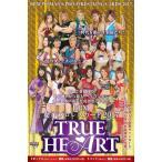 BBM 女子プロレスカード 2017 TRUE HEART BOX(送料無料)