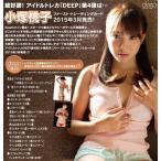 DEEP 小塚桃子 ファースト・トレーディングカード BOX