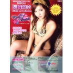 ■セール■長崎莉奈オフィシャルカードコレクション