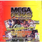 ■セール■リーガ 2003/2004 トレーディングカード[スペイン語版]
