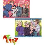 ■セール■アニメ版ヘタリア (パート2) トレーディングカード 「弟」パック