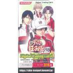 新テニスの王子様 デジタルトレーディングカード  Vol.1 BOX(送料無料)