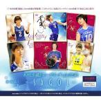 (予約)トレーディングmini色紙  「木村沙織〜SAGOL(ありがとう)〜」BOX (4月1日発売予定)
