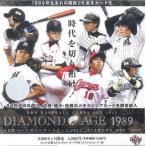 ■セール■BBM ベースボールカードセット 2012 DIAMOND AGE 1989