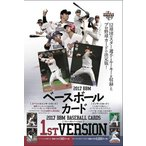(予約)2017 BBM ベースボールカード 1stバージョン BOX■特価カートン(15箱入)■(送料無料)(4月上旬発売)