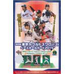 ■セール■BBM 東京ヤクルトスワローズ ベースボールカード 2014 BOX