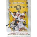 ■セール■BBM オリックス・バファローズ 2012 BOX