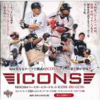 BBM ベースボールカードセット 2014 ICONS -BIG GUNS-