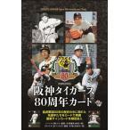 BBM 2015 阪神タイガース 80周年カード BOX■6ボックスセット■(送料無料)
