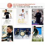 2014-15 インテル・ミラノ フットボールカードセット シリーズ2(送料無料)