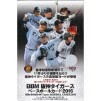 BBM 阪神タイガース ベースボールカード 2016 BOX(送料無料)