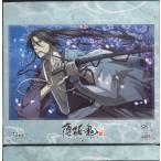 ■セール■薄桜鬼 トレーディングカード ?想?