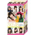 SKE48 トレーディングコレクション PART5 BOX (二木ヤフー店限定デザインBOX特典カード付)(送料無料)