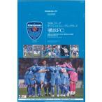 ■セール■2009 Jリーグオフィシャルトレーディングカード 横浜FC