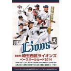 BBM埼玉西武ライオンズ ベースボールカード 2014 BOX(送料無料)