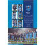 ■セール■2010 Jリーグトレーディングカード 横浜FC